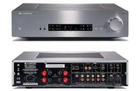 CXA80 Integrated Amplifier 80W